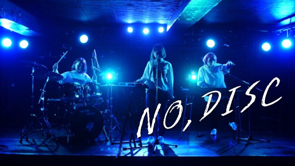 ITAZURA STORE 「NO,DISC」
